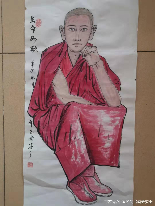 郝玉仓—北京通天彻地文化艺术中心