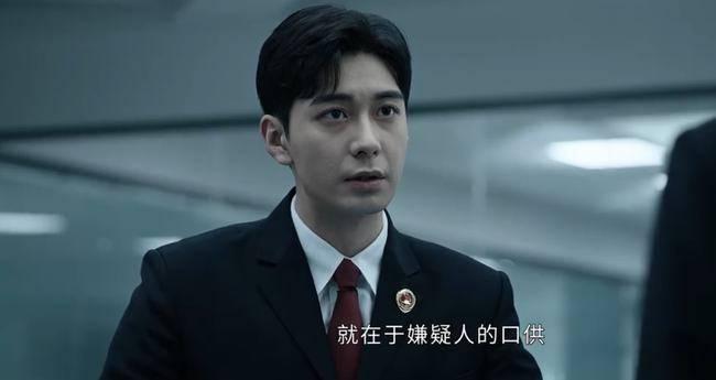 《真相》宋白羽身世成谜,他和赵睿关系不一般,宋白羽和赵睿是什么关系吗?