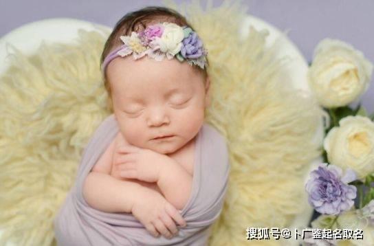 2021年牛宝宝取名字测名:如何轻松的取得女孩子名字