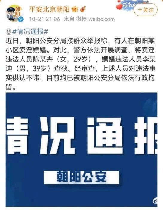 李云迪事件持续升级:校园内画像遭拆除,直接扔进垃圾桶
