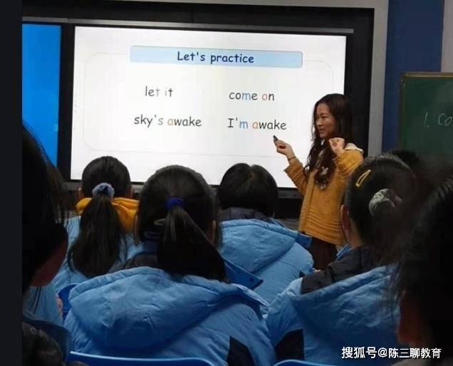 """高中生""""弃英学日""""成为发展趋势?日语将成为必考科目?专家回应"""