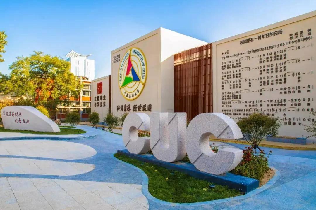 国内的顶级语言类大学都有哪些?在湖南的录取分数如何?