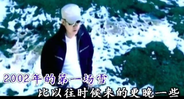 当红时被汪峰那英杨坤等人群攻,十几年前的刀郎,到底做错了什么