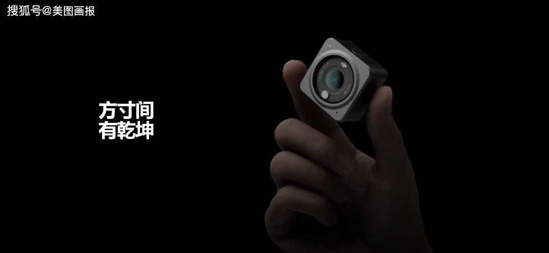 大疆发布Action 2运动相机:4K120fps、1/1.7英寸传感器