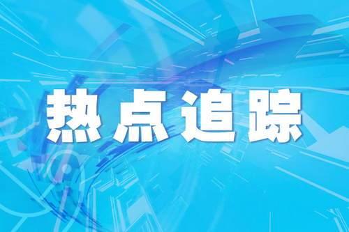浙江6月起全面推行公筷公勺