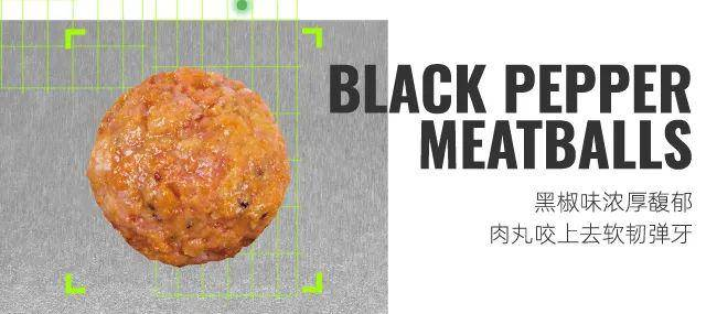 """[美食 廚房好物]吃唔胖嘅""""肉""""粽來了,今年端午減肉計劃就靠它了 ..."""