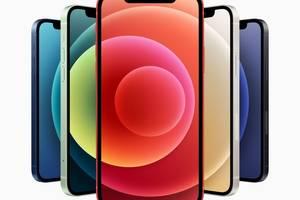 蘋果iPhone 13或將會擁有更小的劉海設計