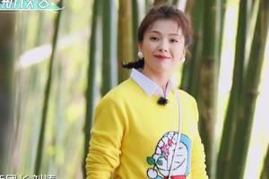劉濤成新團長,遭妻子不滿,蔣勤勤說話太狠:你當團長我就不想來