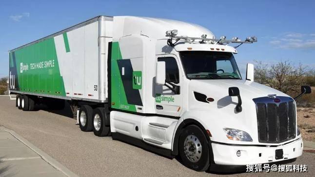 自动驾驶第一股图森未来上市首日破发,新浪套现18亿元收益或达12倍