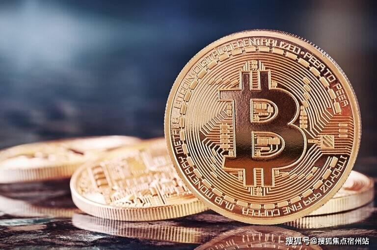 虚拟机排行榜_世界虚拟货币排名全球十大数字货币排行榜