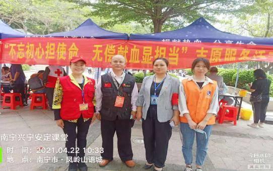 广西南宁东望志愿者开展无偿献血公益爱心活动