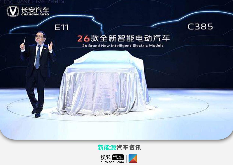 华为与长安合作新车型有望年内亮相