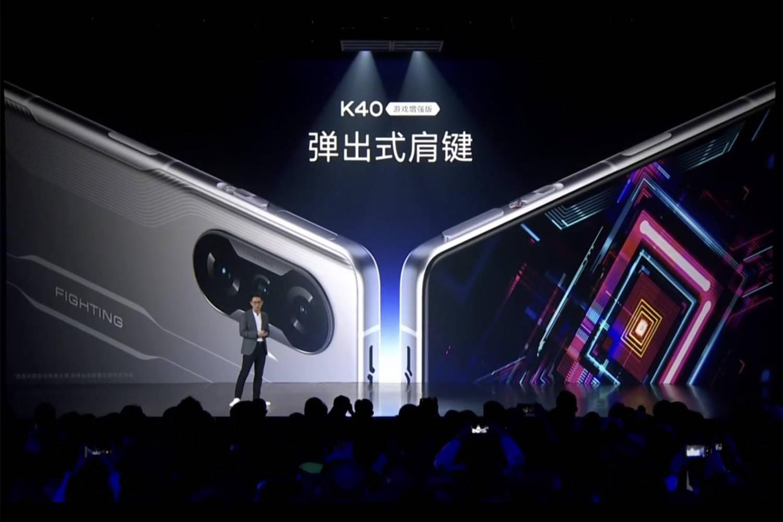 E资讯:红米正式进军游戏手机,K40出游戏增强版啦!