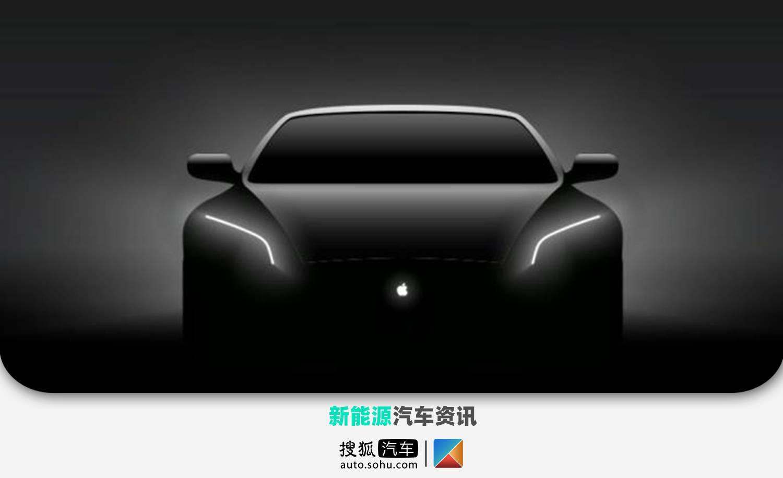 通过确定摩擦参数控制车辆运行 苹果新专利曝光