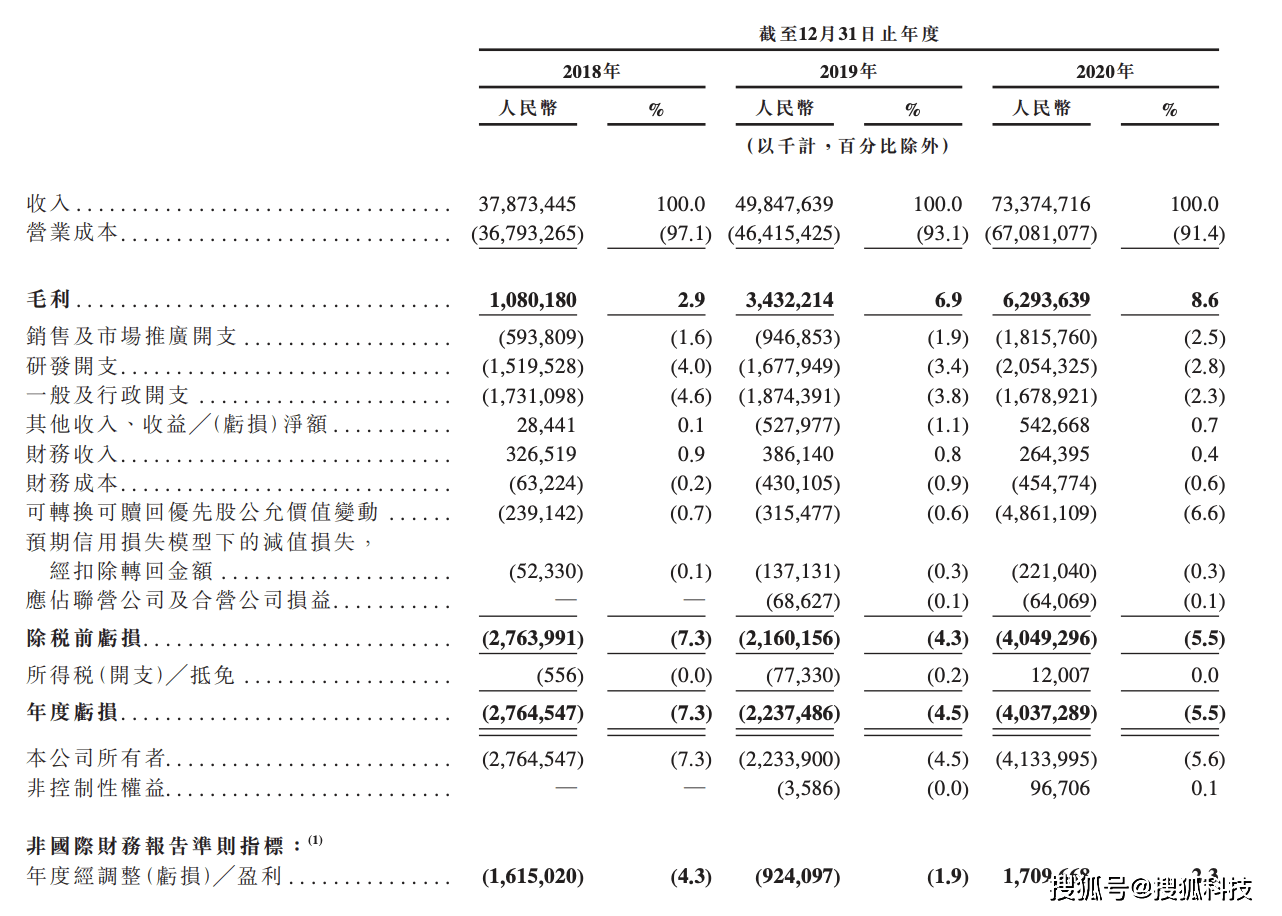 天顺平台总代-首页【1.1.6】