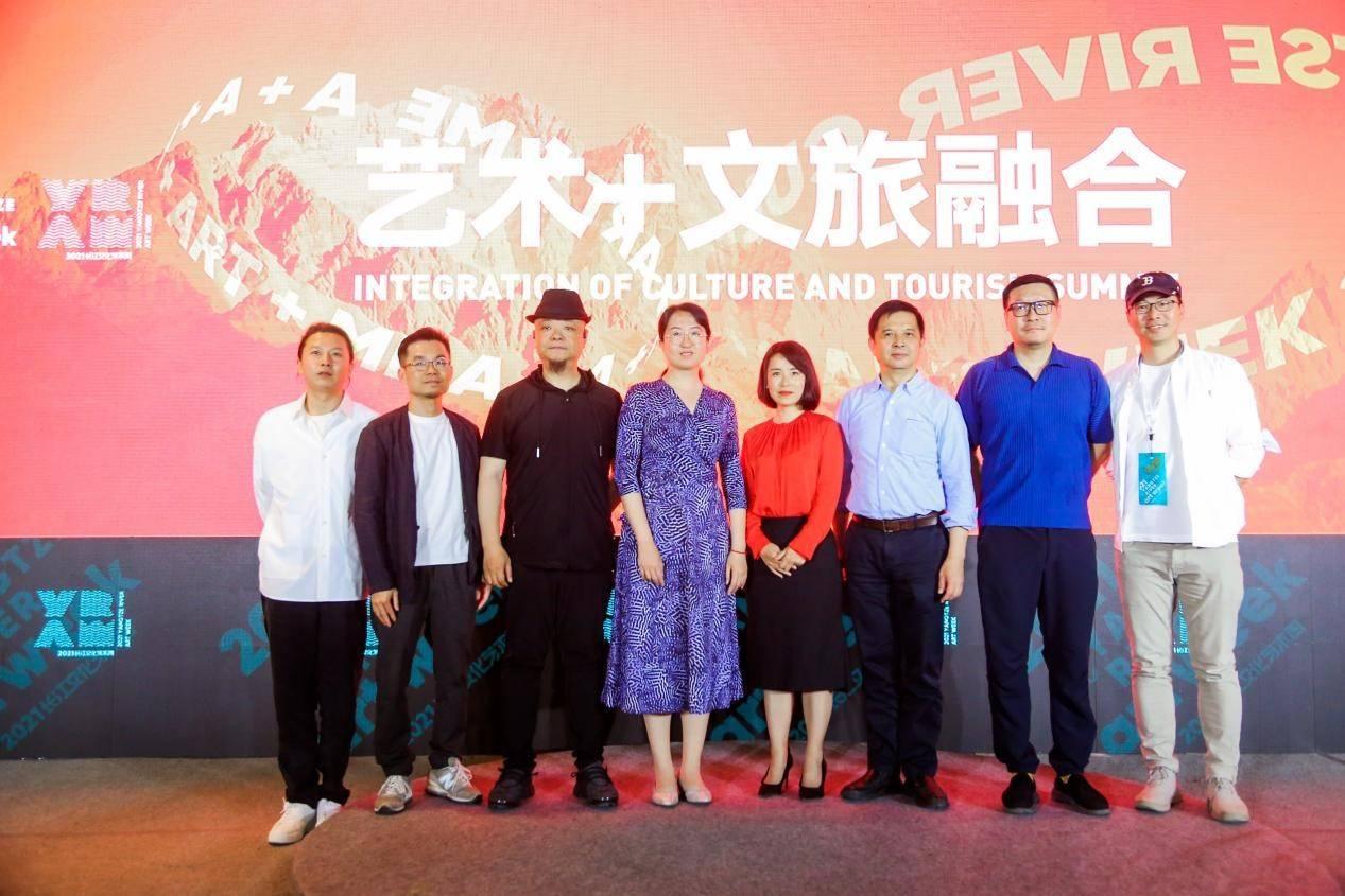 2021长江文化艺术周