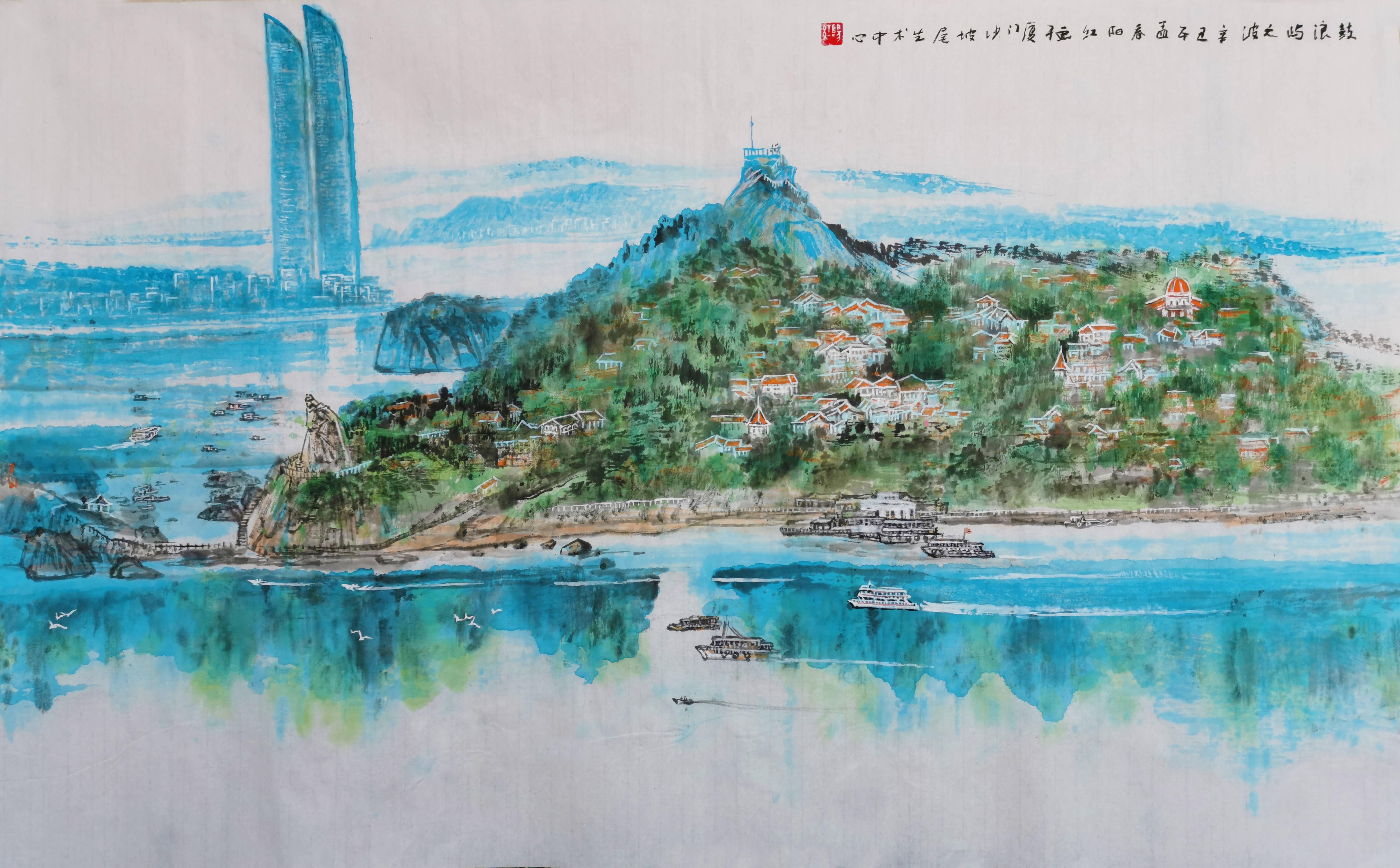 湖蓝山水画派--阳红