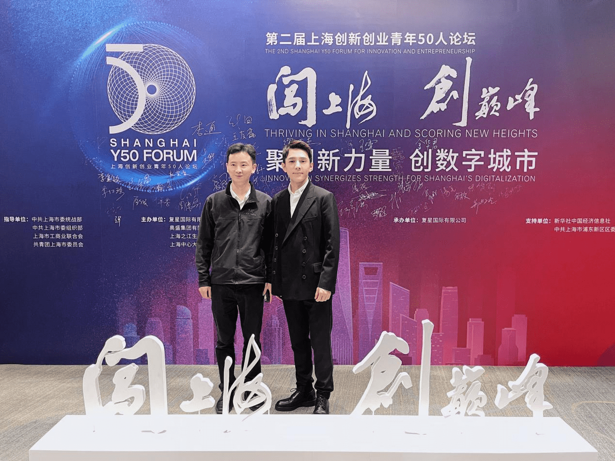 为上海代言获肯定:李强会见上海创新创业青年代表李佳琦