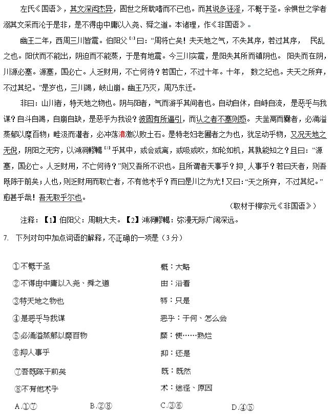 仁杰总代-首页【1.1.2】