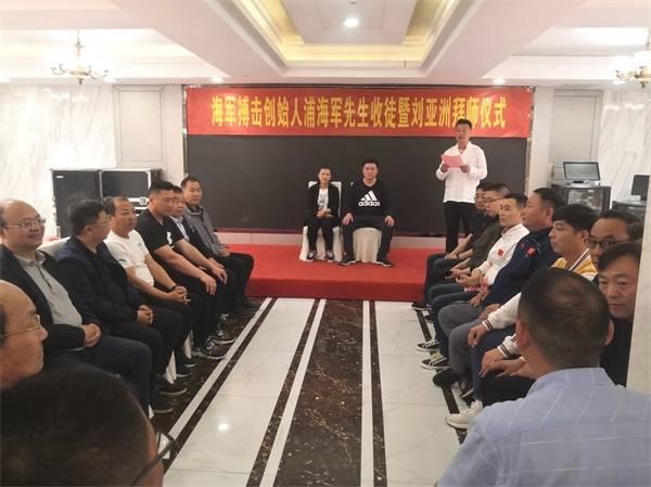淮安武术界名家浦海军举行收徒仪式 传承武术文化