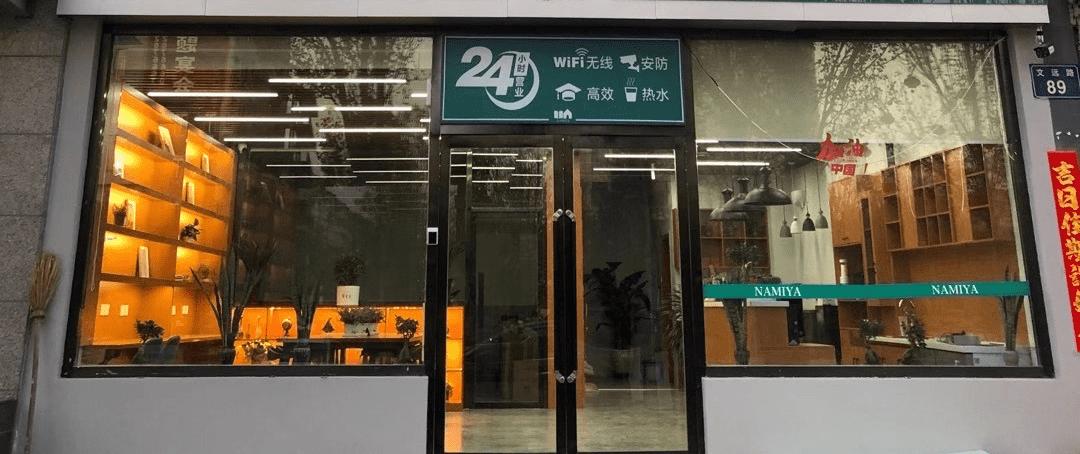 自习室开店案例丨沿街市中心的解忧自习室