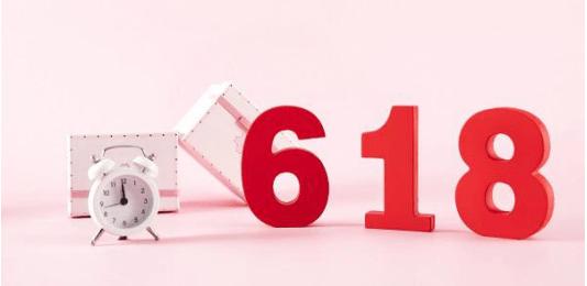"""""""618""""大促来临!电商如何高效运营实现大卖?攻略与工具看这里!"""