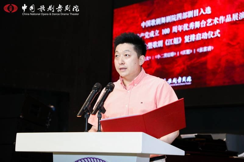 四部红色经典歌剧庆祝建党百年 中国歌剧舞剧院版《江姐》8月上演