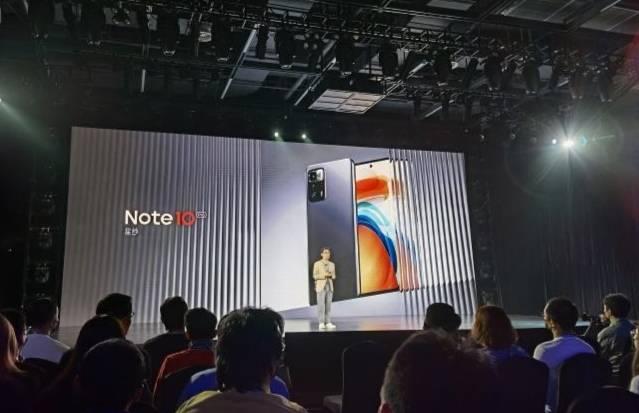 Redmi Note10 Pro发布:天玑1100加持,1499元起售