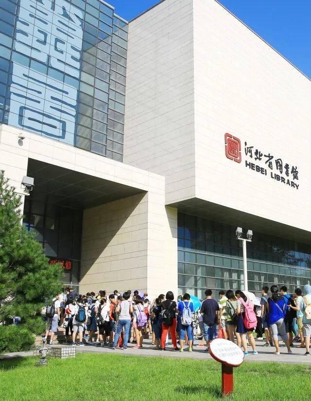 庆建党、迎六一_全国少儿版画邀请展在河北省图书馆展出