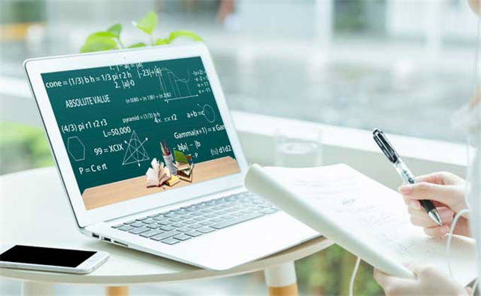 在线教育学习