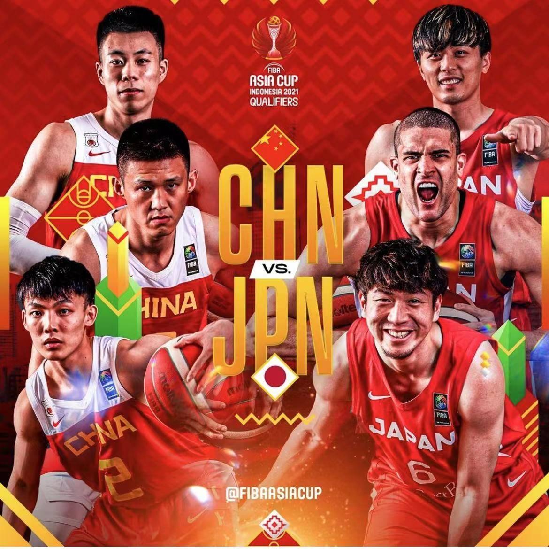 FIBA发布中日之战预热海报 徐杰周鹏张镇麟登上封面