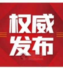 浙江智庫 | 由浙江知庫傳媒科技有限公司全面開展運營管理|