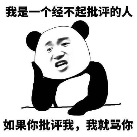 代理加盟排行榜_十大手游代理排行榜_腾讯新闻