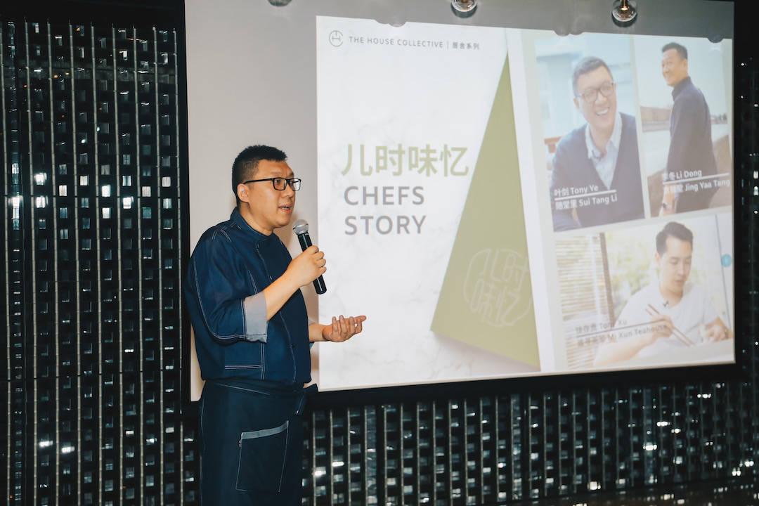 """太古酒店旗下居舍系列推出""""儿时味忆""""限定菜单"""