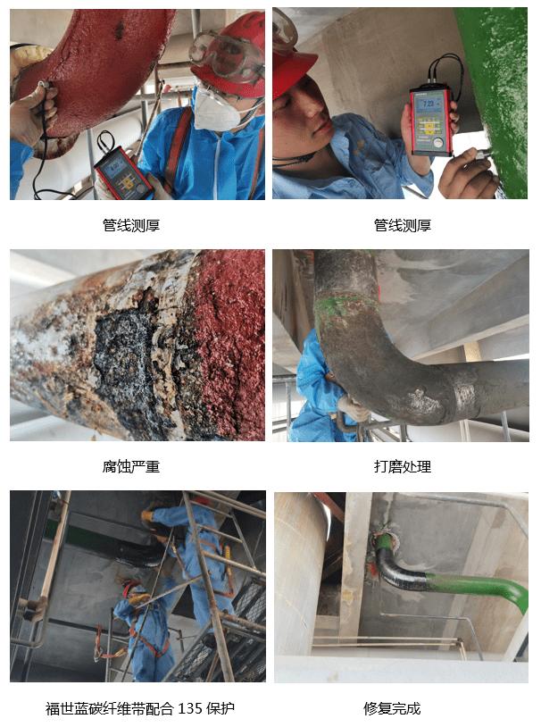 一種安全快速的氯氣管道腐蝕保護加強技術