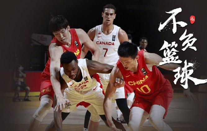 奥运会落选赛直播:中国男篮vs希腊男篮 迎难而上,中国男篮彰显出强硬实力!