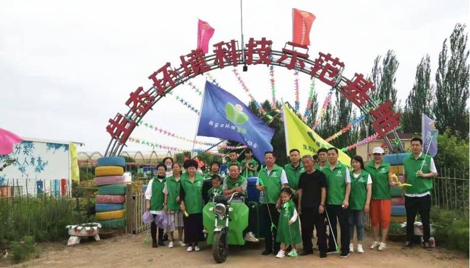 河北张家口:垃圾分类-助力乡村振兴