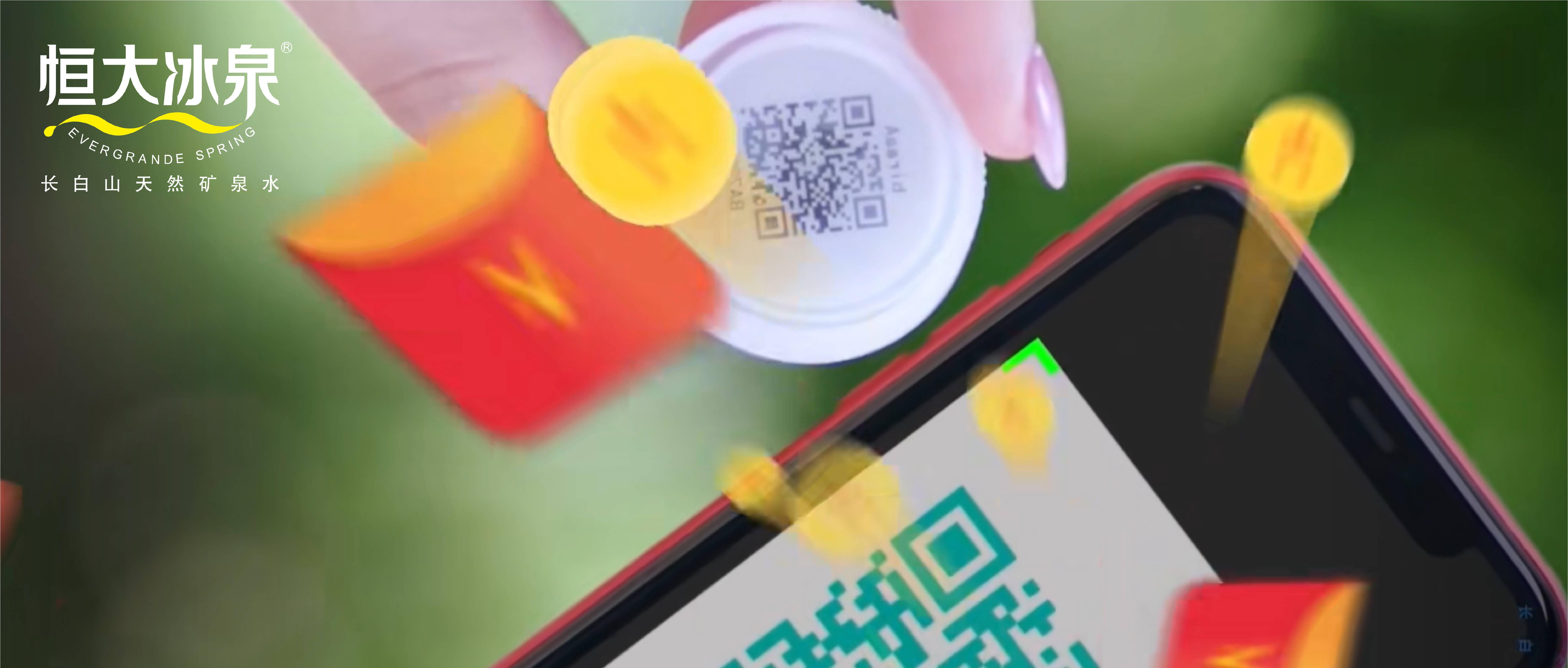 """微信支付""""品牌红包""""升级,新增视频号、小程序入口,助力零售品牌私域运营"""