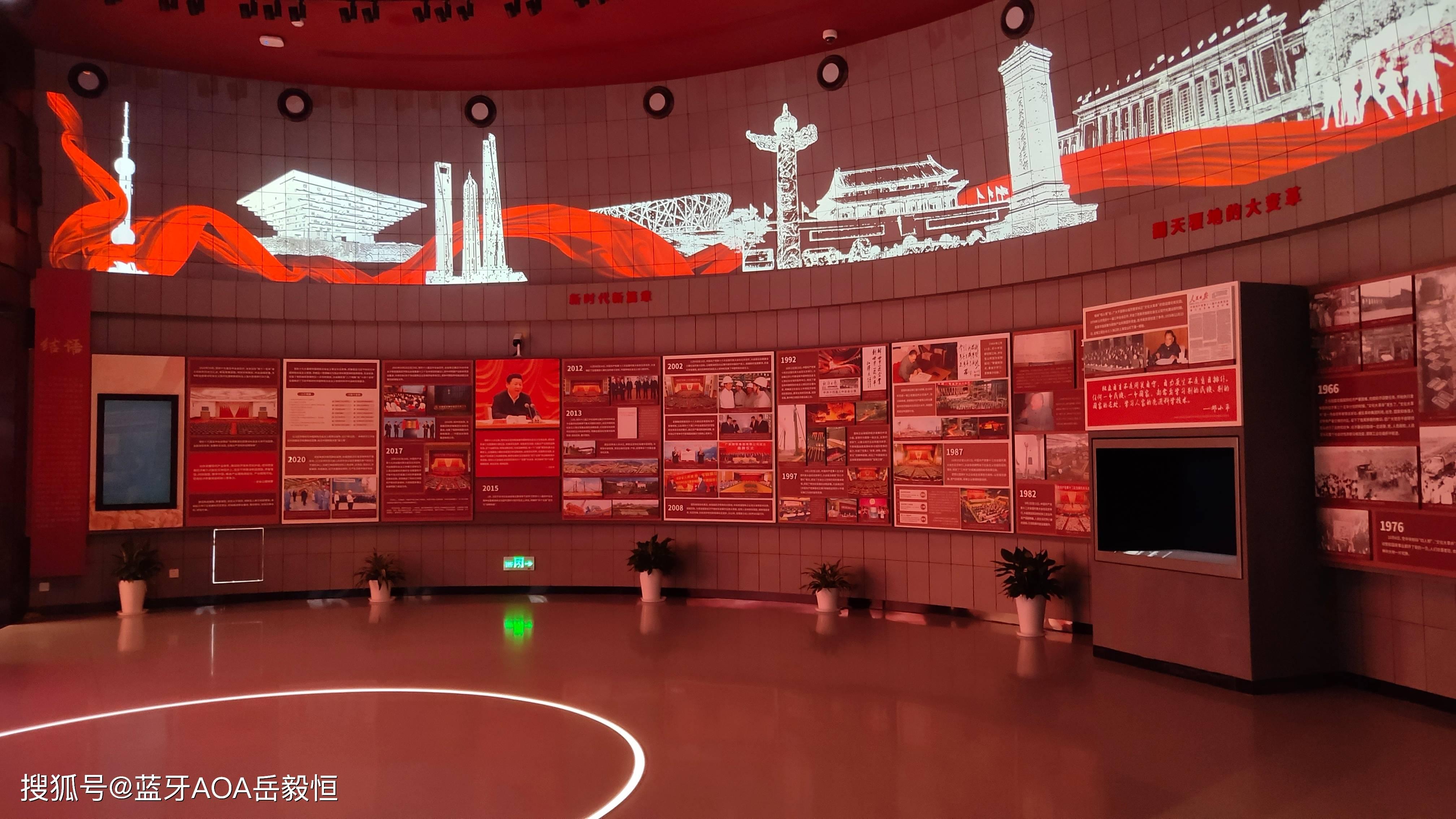 博物馆展览馆应用蓝牙AOA高精度定位基站实现定位导航导览的真实商用案例介绍