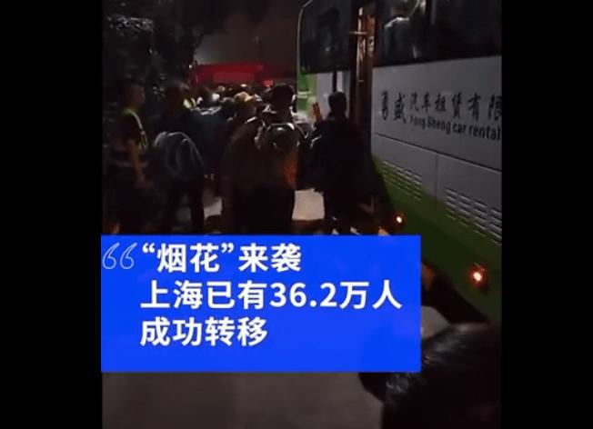 """台风""""烟花""""来袭,上海已有36.2万人成功转移"""