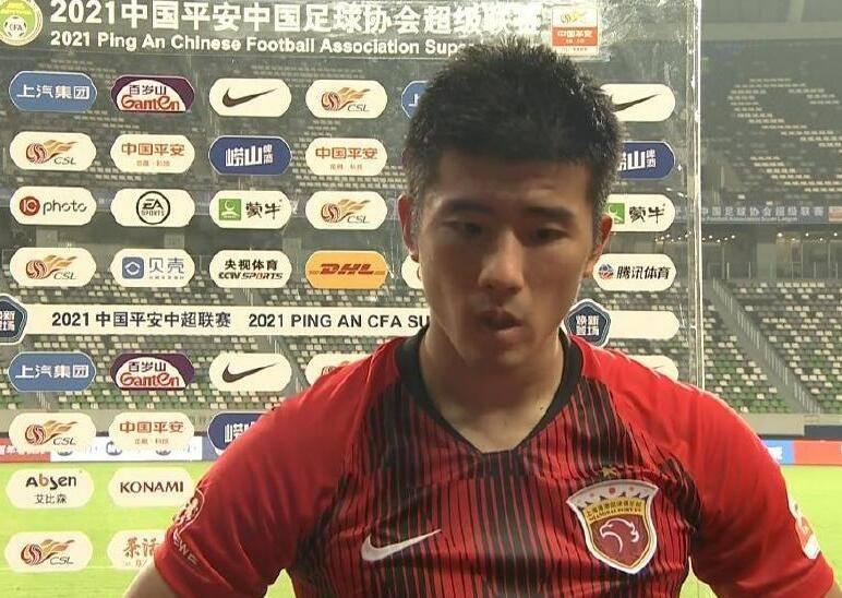 李圣龙:一直觉得申花阵容很强 这场比赛是上海足球骄傲_MG游戏网站登录入口