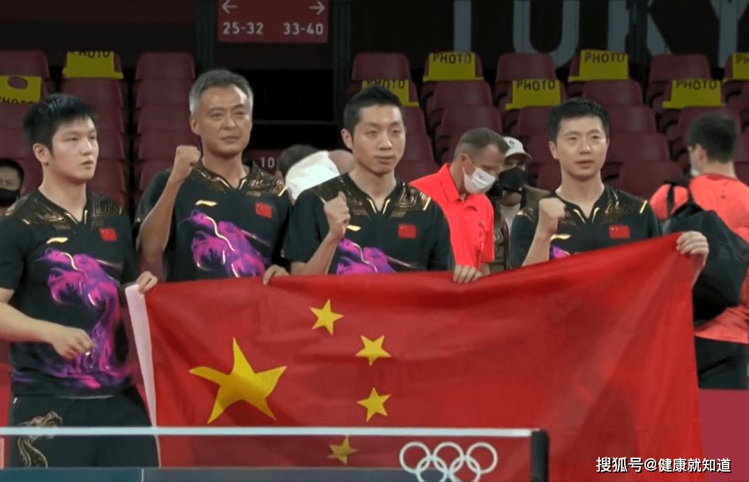 3-0!中国强势夺得乒乓球男团冠军!马龙奥运5金历史第一人!_金牌