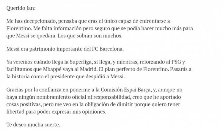 巴萨某高层在梅西告别式后辞职 对拉波尔塔极度失望_mg娱乐注册