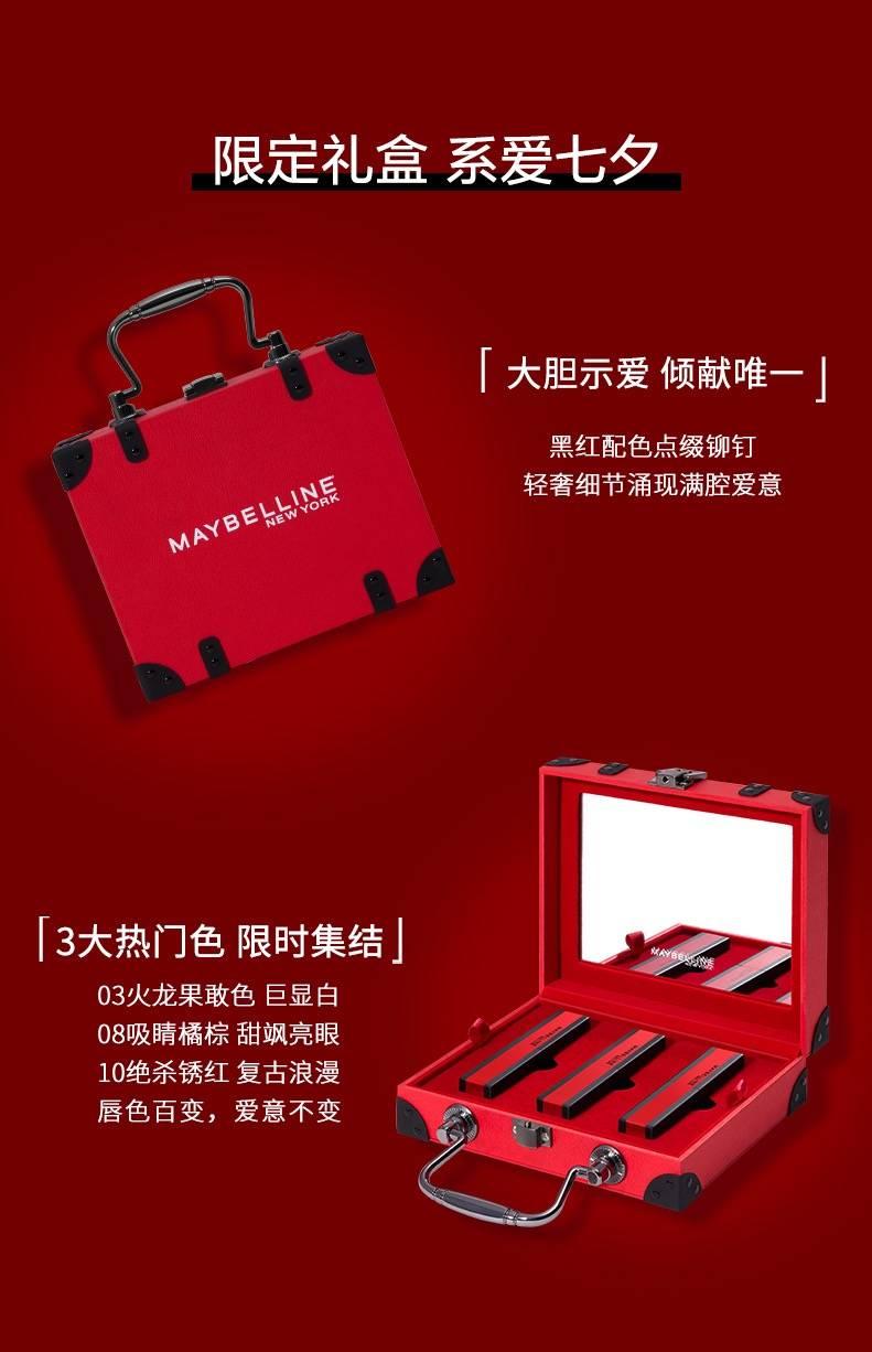 七夕情人节送什么礼物最走心?蔡徐坤、王俊凯、白宇同款礼物来了…