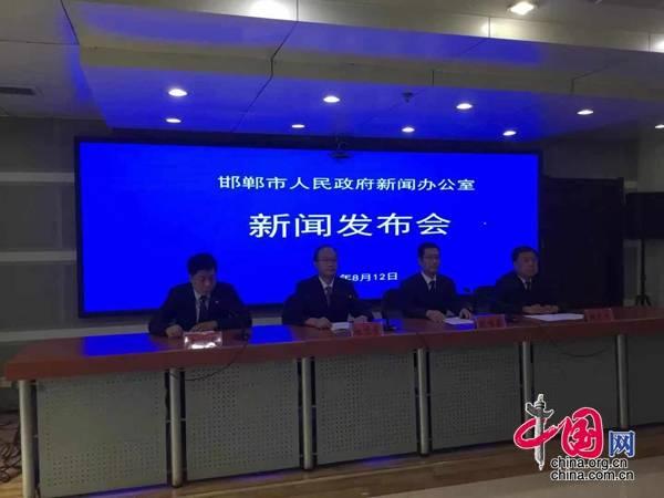 邯郸市发布并实施《药品(疫苗)