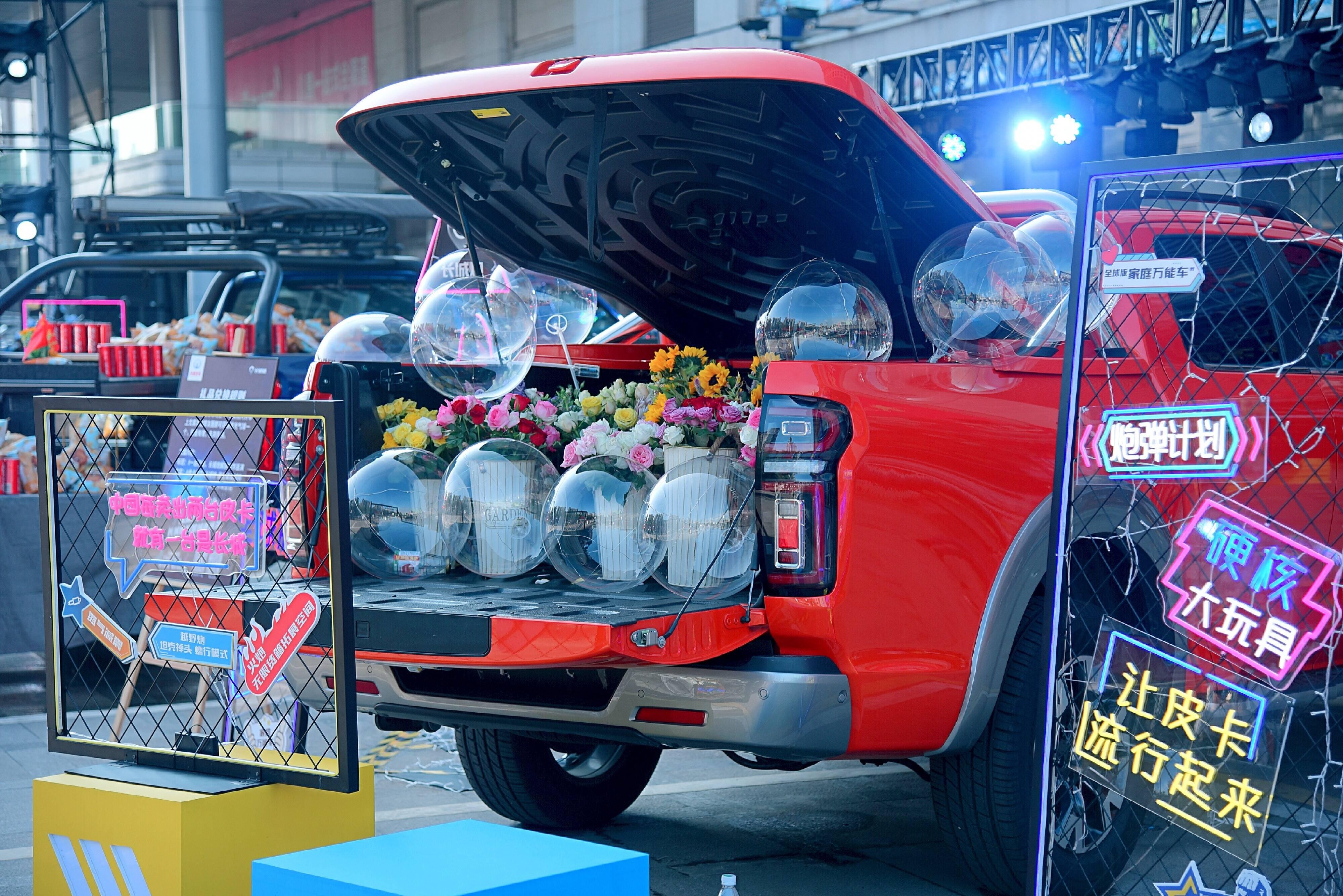 下半年取得开门红 长城皮卡7月全球销售17632台