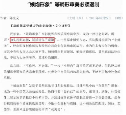 高质量代言人?三星手机官宣全新代言人陈坤,行业媒体:终于找对人
