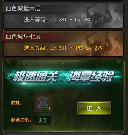 http://www.jdpiano.cn/youxi/215624.html