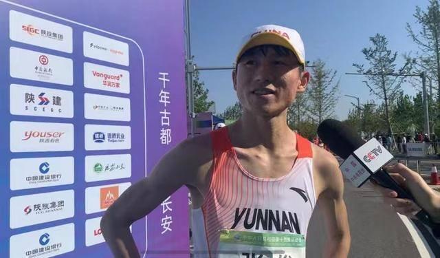 全运男子20公里竞走团体赛:云南队夺冠 张俊收第二金