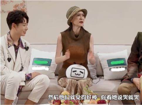 """尴尬!61岁刘雪华自曝曾在朋友生日会被逼表演""""哭"""""""